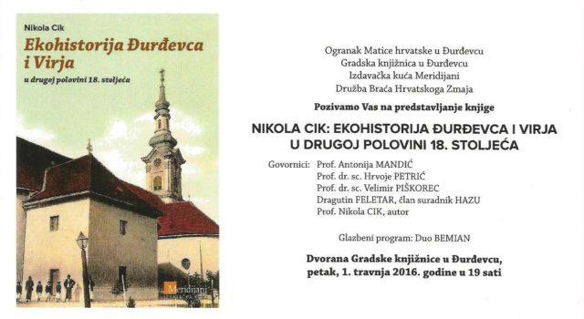 """Promocija knjige """"Ekohistorija Đurđevca i Virja u drugoj polovini 18. Stoljeća"""""""