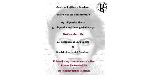 Božica Jelušić- obilježavanje 65. obljetnice života i 45. obljetnice književnoga djelovanja