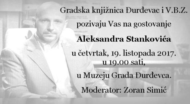 Gostovanje Aleksandra Stankovića