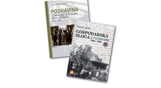 Predstavljanje knjiga Vladimira Šadeka i Ivice Šute