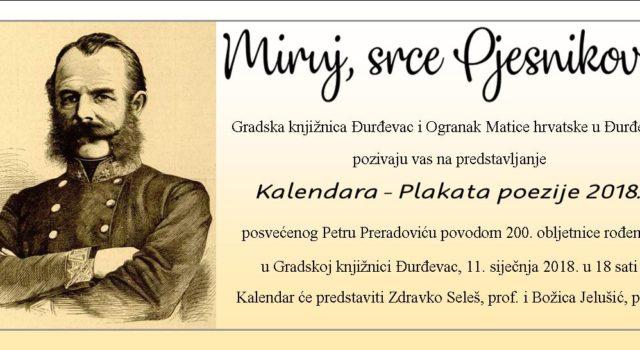 Miruj, srce Pjesnikovo!