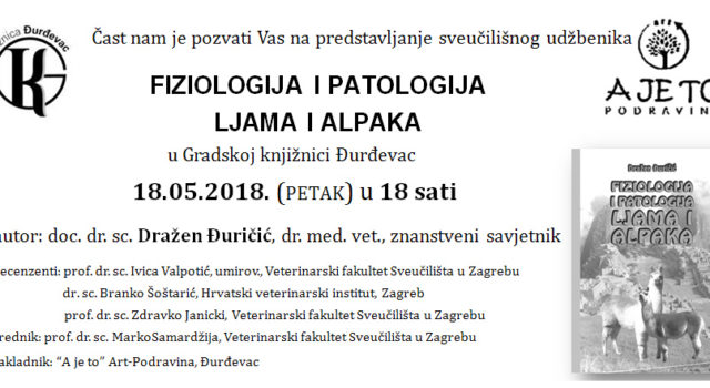 Fiziologija i patologija ljama i alpaka