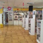 Gradska knjižnica Đurđevac osigurala financijska sredstva za  nabavu knjižne i neknjižne građe