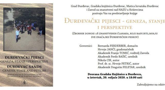 Promocija Zbornika radova sa znanstvenog skupa o Đurđevačkim pijescima