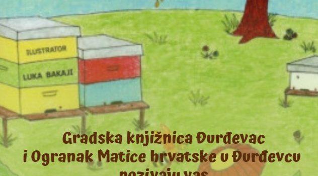 "Predstavljanje slikovnice Davora Šokeca ""Priča jedne pčelice"""